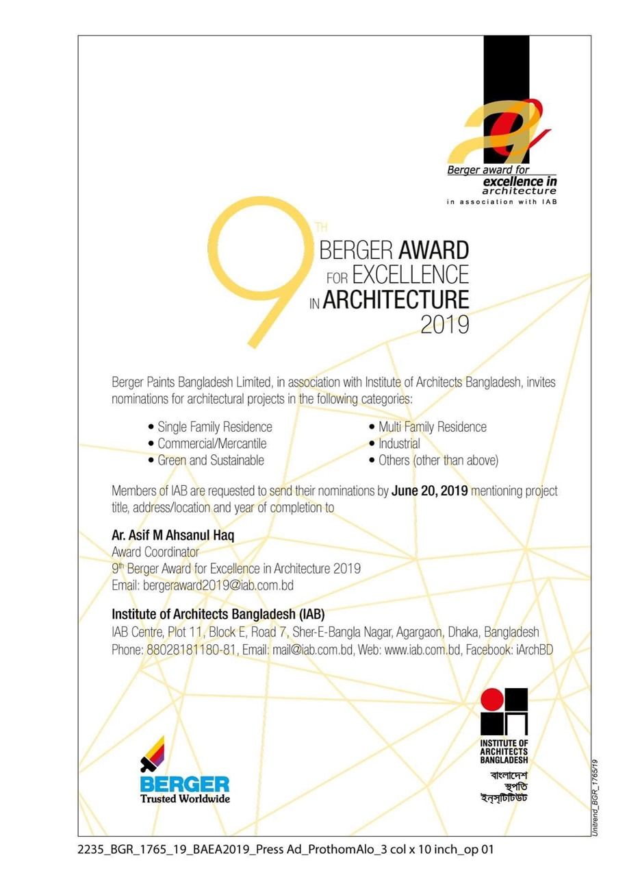 IAB - Institute of Architects Bangladesh | Home
