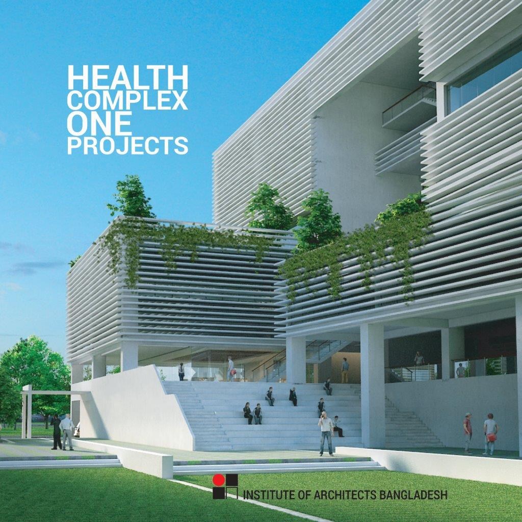 IAB - Institute of Architects Bangladesh | Books